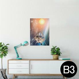 ポスター ウォールステッカー シール式ステッカー 飾り 364×515mm B3 写真 フォト 壁 インテリア おしゃれ  剥がせる wall sticker poster 010462 宇宙 惑星 写真
