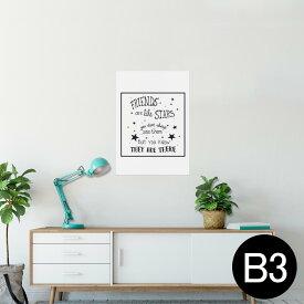 ポスター ウォールステッカー シール式ステッカー 飾り 364×515mm B3 写真 フォト 壁 インテリア おしゃれ  剥がせる wall sticker poster 013546 英語 文字 星