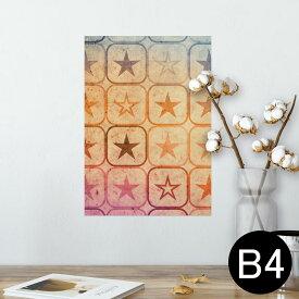 ポスター ウォールステッカー シール式ステッカー 飾り 257×364mm B4 写真 フォト 壁 インテリア おしゃれ  剥がせる wall sticker poster 005361 星 ピンク オレンジ 青