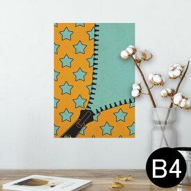 ポスター ウォールステッカー シール式ステッカー 飾り 257×364mm B4 写真 フォト 壁 インテリア おしゃれ  剥がせる wall sticker poster 007292 星 スター ジッパー オレンジ