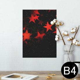 ポスター ウォールステッカー シール式ステッカー 飾り 257×364mm B4 写真 フォト 壁 インテリア おしゃれ  剥がせる wall sticker poster 008722 黒 ブラック レッド 赤 星 スター
