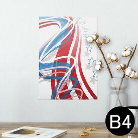 ポスター ウォールステッカー シール式ステッカー 飾り 257×364mm B4 写真 フォト 壁 インテリア おしゃれ  剥がせる wall sticker poster 009330 星 赤 青