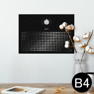 ポスター ウォールステッカー 月の満ち欠け カレンダー moon 神秘 宇宙 2019 B4サイズ 257×364mm 壁 インテリア おしゃれ  剥がせる wall sticker poster 016849