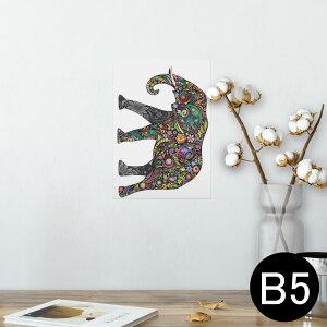 ポスター ウォールステッカー シール式ステッカー 飾り 182×257mm B5 写真 フォト 壁 インテリア おしゃれ  剥がせる wall sticker poster 006335 象 動物 花 フラワー