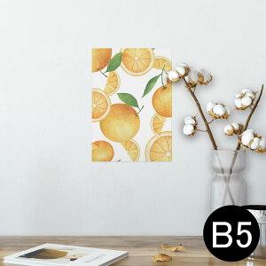 ポスター ウォールステッカー シール式ステッカー 飾り  182×257mm B5 写真 フォト 壁 インテリア おしゃれ  剥がせる wall sticker poster   012061 オレンジ 果物 柄