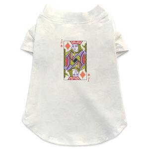 犬専用Tシャツ 選べる5size 小型犬 袖あり 半袖 ホワイト デザイン T shirt XS S M L XL ペットウェア ペット服 カジュアル おしゃれ コットン 綿 ユニーク トランプ イラスト 002869