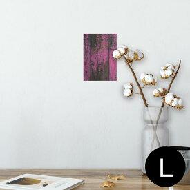 ポスター ウォールステッカー シール式ステッカー 飾り 89×127mm L版 写真 フォト 壁 インテリア おしゃれ  剥がせる wall sticker poster 000087 木目 ペンキ ピンク