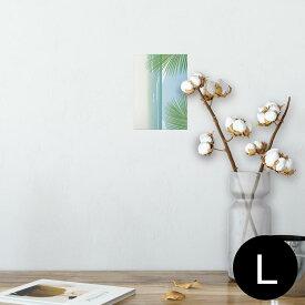 ポスター ウォールステッカー シール式ステッカー 飾り 89×127mm L版 写真 フォト 壁 インテリア おしゃれ  剥がせる wall sticker poster 001416 やしの木