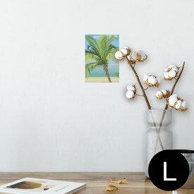 ポスター ウォールステッカー シール式ステッカー 飾り 89×127mm L版 写真 フォト 壁 インテリア おしゃれ  剥がせる wall sticker poster 001430 やしの木 海