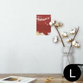 ポスター ウォールステッカー シール式ステッカー 飾り 89×127mm L版 写真 フォト 壁 インテリア おしゃれ  剥がせる wall sticker poster 001448 星 キラキラ レース