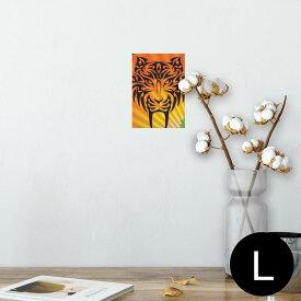 ポスター ウォールステッカー シール式ステッカー 飾り 89×127mm L版 写真 フォト 壁 インテリア おしゃれ  剥がせる wall sticker poster 002801 動物 イラスト オレンジ