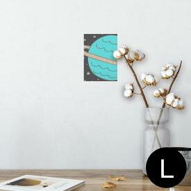 ポスター ウォールステッカー シール式ステッカー 飾り 89×127mm L版 写真 フォト 壁 インテリア おしゃれ  剥がせる wall sticker poster 011137 宇宙 惑星 星