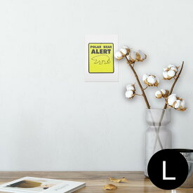 ポスター ウォールステッカー シール式ステッカー 飾り 89×127mm L版 写真 フォト 壁 インテリア おしゃれ  剥がせる wall sticker poster 011139 くま 動物 黄色