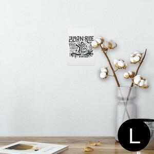 ポスター ウォールステッカー シール式ステッカー 飾り 89×127mm L版 写真 フォト 壁 インテリア おしゃれ  剥がせる wall sticker poster 011218 英語 ヘルメット ビンテージ