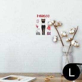 ポスター ウォールステッカー シール式ステッカー 飾り 89×127mm L版 写真 フォト 壁 インテリア おしゃれ  剥がせる wall sticker poster 013600 ヨガ ウェア スタイル