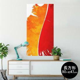 ポスター ウォールステッカー 長方形 シール式ステッカー 飾り 90×47cm Lsize 長方形 壁 インテリア おしゃれ 剥がせる wall sticker poster 001246 赤 オレンジ 模様