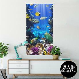 ポスター ウォールステッカー 長方形 シール式ステッカー 飾り 90×47cm Lsize 長方形 壁 インテリア おしゃれ 剥がせる wall sticker poster 004493 海 魚 写真