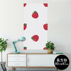 ポスター ウォールステッカー 長方形 シール式ステッカー 飾り 90×47cm Lsize 長方形 壁 インテリア おしゃれ 剥がせる wall sticker poster 012729 リンゴ 果物 マーク