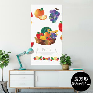 ポスター ウォールステッカー 長方形 シール式ステッカー 飾り 90×47cm Lsize 長方形 壁 インテリア おしゃれ 剥がせる wall sticker poster 013235 果物 リンゴ バナナ