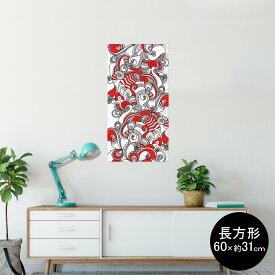 ポスター ウォールステッカー 長方形 シール式ステッカー 飾り 60×31cm Msize 壁 インテリア おしゃれ 剥がせる wall sticker poster 007743 赤 レッド イラスト 模様