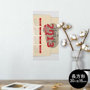 ポスター ウォールステッカー 長方形 シール式ステッカー 飾り 30×16cm Ssize 壁 インテリア おしゃれ 剥がせる wall sticker poster 001201 カレンダー 2013年