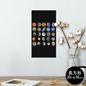 ポスター ウォールステッカー 長方形 シール式ステッカー 飾り 30×16cm Ssize 壁 インテリア おしゃれ 剥がせる wall sticker poster 002781 宇宙 惑星