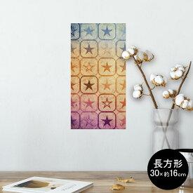 ポスター ウォールステッカー 長方形 シール式ステッカー 飾り 30×16cm Ssize 壁 インテリア おしゃれ 剥がせる wall sticker poster 005361 星 ピンク オレンジ 青