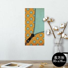ポスター ウォールステッカー 長方形 シール式ステッカー 飾り 30×16cm Ssize 壁 インテリア おしゃれ 剥がせる wall sticker poster 007292 星 スター ジッパー オレンジ