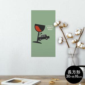 ポスター ウォールステッカー 長方形 シール式ステッカー 飾り 30×16cm Ssize 壁 インテリア おしゃれ 剥がせる wall sticker poster 011211 車 ワイン 赤