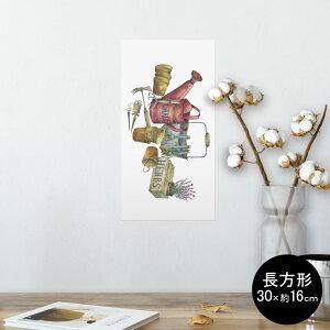 ポスター ウォールステッカー 長方形 シール式ステッカー 飾り 30×16cm Ssize 壁 インテリア おしゃれ 剥がせる wall sticker poster 014392 花 鉢植え フラワー