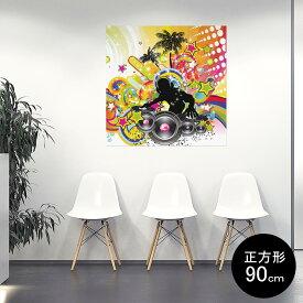ポスター ウォールステッカー シール式ステッカー 飾り 90×90cm Lsize 正方形 壁 インテリア おしゃれ 剥がせる wall sticker poster 000884 トロピカル 音楽 ヤシの木