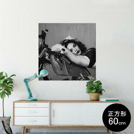 ポスター ウォールステッカー シール式ステッカー 飾り 60×60cm Msize 正方形 壁 インテリア おしゃれ 剥がせる wall sticker poster 012688 女性 セクシー 写真
