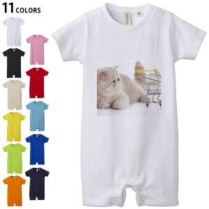選べる11カラー ロンパース 赤ちゃん 半袖 デザイン 80cm rompers ベビー 新生児 ジュニア 80サイズ ギフト マタニティ 妊婦 出産 プレママ ティーシャツ T shirt 002908 アニマル 猫 動物 写真