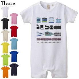 選べる11カラー ロンパース 赤ちゃん 半袖 デザイン 80cm rompers ベビー 新生児 ジュニア 80サイズ ギフト マタニティ 妊婦 出産 プレママ ティーシャツ T shirt 009587 乗り物 電車 こども