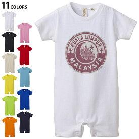 選べる11カラー ロンパース 赤ちゃん 半袖 デザイン 80cm rompers ベビー 新生児 ジュニア 80サイズ ギフト マタニティ 妊婦 出産 プレママ ティーシャツ T shirt 011213 マレーシア 外国 星