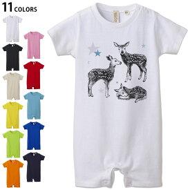 選べる11カラー ロンパース 赤ちゃん 半袖 デザイン 80cm rompers ベビー 新生児 ジュニア 80サイズ ギフト マタニティ 妊婦 出産 プレママ ティーシャツ T shirt 014496 バンビ 星 動物