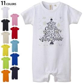選べる11カラー ロンパース 赤ちゃん 半袖 デザイン 80cm rompers ベビー 新生児 ジュニア 80サイズ ギフト マタニティ 妊婦 出産 プレママ ティーシャツ T shirt 015351 星 クリスマス ツリー 英字