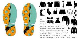 デザイン靴置きステッカー 大人用靴置き マーク くつ 収納 シール ステッカー 整理整頓 ウォールステッカー ラベルシール ミニマリスト 服 玄関 60×30cm 007292 星 スター ジッパー オレンジ