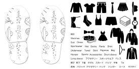 デザイン靴置きステッカー 大人用靴置き マーク くつ 収納 シール ステッカー 整理整頓 ウォールステッカー ラベルシール ミニマリスト 服 玄関 60×30cm 013334 ロケット 宇宙 惑星