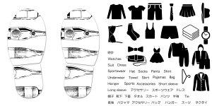 デザイン靴置きステッカー 大人用靴置き マーク くつ 収納 シール ステッカー 整理整頓 ウォールステッカー ラベルシール ミニマリスト 服 玄関 60×30cm 013694 ウォールステッカ