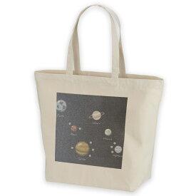 デザイントートバッグ Lsize キャンバス デイパック バッグ レディースバッグ ホワイト ブラック ネイビー white black navy  015921 太陽系 宇宙 惑星