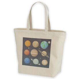 デザイントートバッグ Lsize キャンバス デイパック バッグ レディースバッグ ホワイト ブラック ネイビー white black navy  015951 太陽系 宇宙 惑星