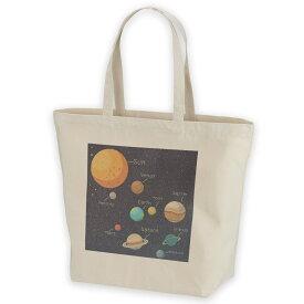 デザイントートバッグ Lsize キャンバス デイパック バッグ レディースバッグ ホワイト ブラック ネイビー white black navy  015996 太陽系 宇宙 惑星