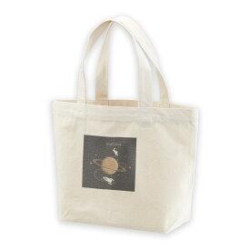 デザイントートバッグ Ssize キャンバス デイパック バッグ レディースバッグ ホワイト ブラック ネイビー white black navy 013340 宇宙 惑星 星