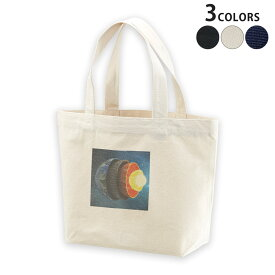 デザイントートバッグ Ssize キャンバス デイパック バッグ レディースバッグ ホワイト ブラック ネイビー white black navy 015910 太陽系 宇宙 惑星