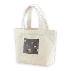 デザイントートバッグ Ssize キャンバス デイパック バッグ レディースバッグ ホワイト ブラック ネイビー white black navy 015921 太陽系 宇宙 惑星