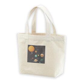 デザイントートバッグ Ssize キャンバス デイパック バッグ レディースバッグ ホワイト ブラック ネイビー white black navy 015996 太陽系 宇宙 惑星