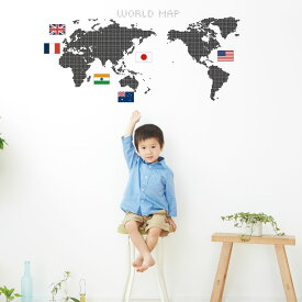 ウォールステッカー 世界地図 シルエット 子供部屋 国旗  60×60cm シール式 装飾 おしゃれ 壁紙 はがせる 剥がせる カッティングシート wall sticker 雑貨 ガラス 窓 DIY プチリフォーム パーティー イベント 賃貸
