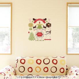 ウォールステッカー 飾り 90×90cm シール式 装飾 おしゃれ 壁紙 はがせる 剥がせる カッティングシート wall sticker 雑貨 DIY プチリフォーム パーティー イベント 賃貸 009276 クリスマス 動物 鳥