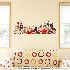 ウォールステッカー 飾り 90×90cm シール式 装飾 おしゃれ 壁紙 はがせる 剥がせる カッティングシート wall sticker 雑貨 DIY プチリフォーム パーティー イベント 賃貸 009931 クリスマス 動物 犬 猫